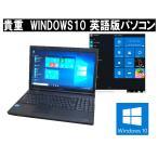 中古パソコン 英語版WINDOWS 10 インストール HP6730 英語キーボード互換配列 デュアルコア 4.00Gメモリー DVD  英語版OFFICE【中古】