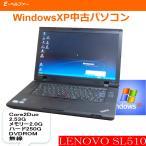 中古ノートパソコン 今更ですが WINDOWS XP なら爆速  Core I3 NEC VA/G メモリ 2.0G DVD 中古