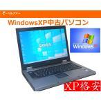 中古パソコン XP通信ソフトに最適  WINDOWS XPでは十分 セルロン900 2.20G 2Gメモリー TOSHIBA L21  15インチ液晶 DVD 無線