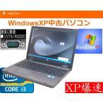中古ノートパソコン 今更ながら XP BY HITACHI(東京工場組立) HP 6560B テンキー XP最強レベル Core I3 通信ソフトに RS232C シリアルポート DVD