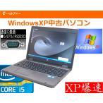 中古ノートパソコン 今更ながら XP BY HITACHI(東京工場組立) HP 6560 テンキー XP最強レベル Core I5  通信ソフトに RS232C シリアルポート DVD 無線