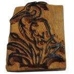 木彫り アジアン雑貨 ネパール・アニマル・手彫りスタンプ 28 クリックポスト選択 送料200円