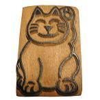 木彫り アジアン雑貨 ネパール・アニマル・手彫りスタンプ 42 クリックポスト選択 送料200円