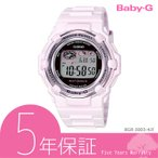 BABY-G baby-g ベビーG BGR-3003-4JF カシオ CASIO ピンクブーケシリーズ Pink Bouquet Series ソーラー電波 20気圧防水 パステルピンク レディース 腕時計