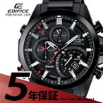 エディフィス EDIFICE カシオ CASIO スマートフォンリンク機能 EQB-501DC-1AJF ソーラー電源 腕時計