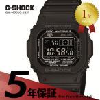 G-SHOCK Gショック GW-M5610-1BJF 電波ソーラー ブラック 黒 デジタル スクエア カシオ CASIO 腕時計