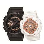 ペアウォッチ G-SHOCK/BABY-G Gショック ベビーG ペア 腕時計 ピンクゴールド 黒 ブラック GA-110RG-1AJF/BA-110-7A1JF CASIO カシオ KPAIR0010