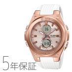 BABY-G ベビーG カシオ CASIO G-MS 白 レディース 腕時計 MSG-C100G-7AJF