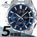OCEANUS オシアナス OCW-S4000-1AJF カシオ CASIO Manta マンタ スマホ連携 電波ソーラー チタンバンド メンズ 腕時計