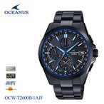 カシオ CASIO オシアナス OCEANUS OCW-T2600B-1AJF