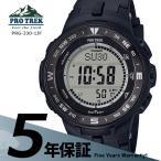 カシオ CASIO プロトレック PRO TREK PROTREK 黒 タフソーラー 腕時計 メンズ レディース ユニセックス PRG-330-1JF クリスマス