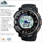 カシオ CASIO プロトレック PROTREK メンズ腕時計 PRW-2500-1JF