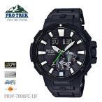 カシオ プロトレック PROTREK PRW-7000FC-1JF