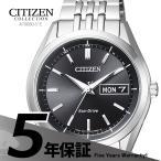 シチズンコレクション Citizen Collection AT6060-51E 国内電波ソーラー 黒 ブラック 腕時計 メンズ