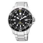 プロマスター PRPMASTER BJ7110-89E CITIZEN シチズン マリンシリーズ GMTダイバー エコドライブ ブラック 腕時計 メンズ