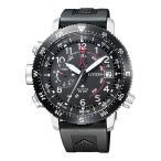 シチズン CITIZEN プロマスター PROMASTER エコドライブ アルティクロン BN4044-23E 腕時計