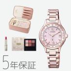 クロスシー xC EC1164-61W シチズン KOSE コフレセット 電波ソーラー サクラピンク コーセー レディース 腕時計