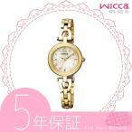 ウィッカ wicca KP3-325-31 シチズン CITIZEN ディズニー コレクション 「美女と野獣」「ベル」 金 ゴールド 腕時計 レディース
