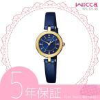 ウィッカ wicca KP3-325-90 シチズン CITIZEN ディズニーコレクション 「美女と野獣」「野獣」 紺 ネイビー 腕時計 レディース