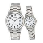 ペアウォッチ Q&Q ペア 腕時計 Falcon ファルコン