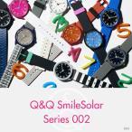 P+10倍!プレミアム会員限定 Q&Q キューアンドキュー Smile Solar スマイルソーラー シチズン 腕時計 ユニセックス 5気圧防水 SS3