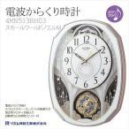 リズム時計 ミュージッククロック 掛け時計 電波からくり時計 スモールワールドノエルM 4MN513RH03