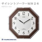 特価 リズム時計 ソーラー電源電波掛時計 スワロフスキー・エレメント留め飾り付 サイレントソーラーM826 4MY826-006