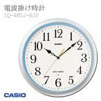 カシオ CASIO 掛け時計 電波時計 IQ-480J-8JF