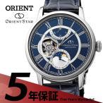 オリエントスター ORIENTSTAR 機械式 月齢時計 RK-AM0002L 腕時計