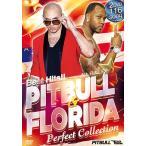 ピットブル & フローライダー!DVD2枚組 全116曲 計約7時間! BEST HITS!! PITBULL & FLO RIDA 〜Perfect Collection〜 - V.A. (国内盤)(2枚組)