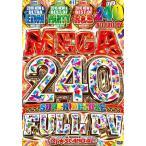 (洋楽DVD)全240曲フルで観れるメガ盛り3枚組DVD! Mega 240 Super Deluxe Full PV - DJ★SCANDAL! (国内盤)(3枚組)