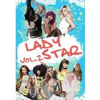 (在庫限定復活)LADY STAR VOL.2 - V.A. (国内盤DVD)