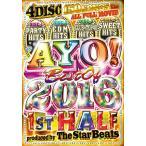 (洋楽DVD)2016年上半期のヒットソングを余すことなく収録した超傑作集! AYO! Best of 2016 1st HALF (4DVD) - The Star Beats (国内盤)(4枚組)