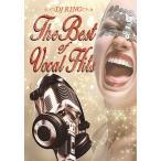 (洋楽DVD)今旬(みんな知ってる)シンガーソングライターベスト! The Best of Vocal Hits - DJ RING (国内盤)