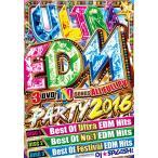 (洋楽DVD)《オールフルムービー》最強EDM・3枚組・全110曲・6時間! Ultra EDM Party 2016 - DJ☆Splash! (国内盤)(3枚組)
