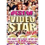 (洋楽DVD)2016年のヒット・ソング100曲フルPV3枚組! VIDEOSTAR BEST OF 2016 - V.A (国内盤)(3枚組)(あすつく)