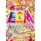 (洋楽DVD)さ・最強EDM!フルPV・4枚組・141曲・8時間! BEST OF EDM 100,000,000 PLAY #Spin Off 〜ALL FULL MOVIE〜 DJ CHA-CHA* (国内盤)(4枚組)