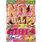 (洋楽DVD)キャッチーでハッピーでラブリーでセクシーな3枚組! No.1 Full PV -Girls Best- the CR3ATORS (国内盤)(3枚組)