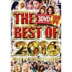 (洋楽DVD)2016年に大ヒットしたホントいいPV完全収録! THE BEST OF 2016 3DVD -NEW PV FULL CARNIVAL- V.A (国内盤)(3枚組)