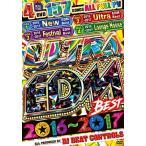 (洋楽 DVD)フルPV 4枚組157曲ウルトラEDMベスト! Ultra EDM Best 2016〜2017 - DJ Beat Controls (国内盤)(4枚組)