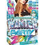 (洋楽 DVD)3枚組全111曲フルPV!2017 洋楽DVD! Winter Party 2017 - DJ★Ruby (国内盤)(3枚組)(フルムービー)