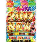 (洋楽DVD)超絶爆盛4枚組!9時間洋楽PV 2017オンリーベスト(最新Live映像あり)! 2017 New Best Awards - DJ★SPARKS (国内盤)(4枚組)
