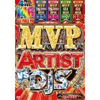 (洋楽DVD)完全保存超企画!人気アーティスト・ベスト!4枚組フルPV! M.V.P. Artist vs DJ's - DJ★Yeezy (国内盤)(4枚組)