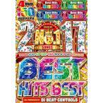 ランキング1位(洋楽DVD 2017 ベスト)神速PV + EDMパーティー + ドライブ専用PV + メガヒットPV + LIVE! 2017 No.1 Best Hits Best - DJ BeatControls