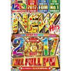 (洋楽DVD 2017)新しすぎてゴメンナサイ!2017年最新PV×2017年EDM×超鉄板ランキングNo.1PV! New Hits 2017 No.1 Best - DJ★Scandal! (国内盤)(3枚組)