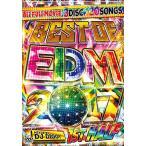 (洋楽DVD)2017年上半期EDMヒッツ & TOP40フルムービー3枚組 120曲! BEST OF EDM 2017 1ST HALF - DJ DIGGY (国内盤)(3枚組)