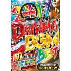 (洋楽DVD)最新ベスト + スピードMAXベスト + モテモテハッピーベスト! 2017 Driving BGM Best - DJ★Ruby (国内盤)(3枚組)