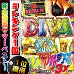 (洋楽DVD)超最新曲もガッツリ収録!3枚組120曲! DIVA 2017 TOP OF SUMMER 3X - I-SQUARE (国内盤)(3枚組)
