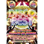 (洋楽DVD/CD)ディスコ世代必見!サタデーナイトフィーバー! BEST DISCO (国内盤)(2枚組)
