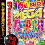 (洋楽DVD)夏の「海・プール・ドライブ」で騒ぎ倒せるビーチ・アンセム・ベスト! Mega Beach Anthem - the CR3ATORS (国内盤)(3枚組)